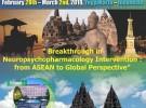 The AsCNP Asean 2019 Congress
